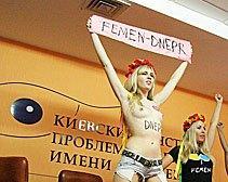 Народ Украины прощает политикам сексуальные скандалы, - FEMEN