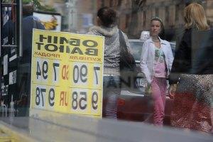 Українці повертаються в обмінники по валюту