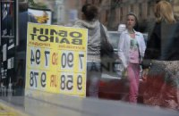 Украинцы возвращаются в обменники за валютой