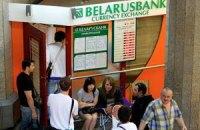 Беларусь отпустит курс рубля