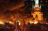 """Матчі """"Динамо"""" та """"Дніпра"""" відбудуться - указ Януковича на УЄФА не поширюється"""