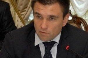 Климкин представит Украину на заседании Совета ЕС в Люксембурге