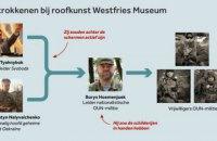 Нідерланди звинуватили Україну у вимаганні €50 млн за повернення вкрадених картин