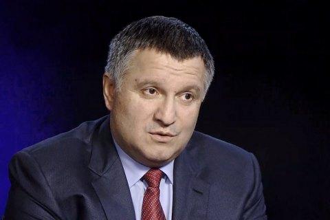 Аваков счел миграцию с Донбасса причиной роста преступности