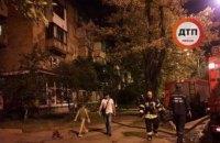 В Киеве ограбили и подожгли книжный магазин (обновлено)