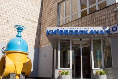Нацкомиссия увеличила тариф наводоснабжение иводоотвод для киевлян