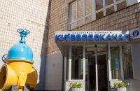 Тарифы на холодную воду в Киеве выросли на 2 гривны