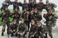 Обнародован полный список погибших в катастрофе Ан-26 около Чугуева