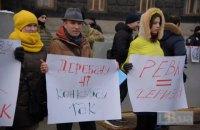В Киеве протестовали против непрозрачного финансирования ветеранских организаций