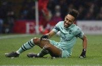 """Дурний гол Обамеянга дозволив """"Арсеналу"""" повернутися в топ-4 Англійської Прем'єр-ліги"""