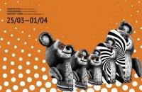 Кинофестиваль Docudays объявил участников национального конкурса