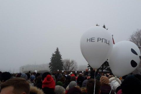 В Санкт-Петербурге 2 тыс. человек вышли на митинг против передачи Исаакиевского собора РПЦ