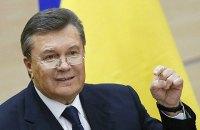 Лінгвістична експертиза не виявила у висловлюваннях Януковича ознак сепаратизму