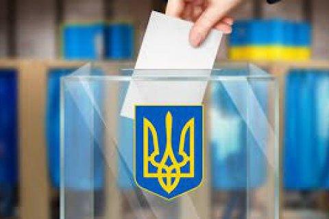 Рада назначила внеочередные выборы сельских и городских голов в пяти населенных пунктах