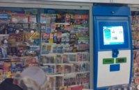 Киевское метро потребовало убрать со станций автоматы по продаже прессы