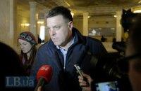 Розпустити парламент Криму сьогодні неможливо, - Тягнибок