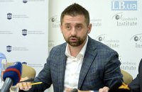 """Арахамия поддержал исключение из фракции """"СН"""" нардепа Иванисова, который имел судимость за изнасилование"""