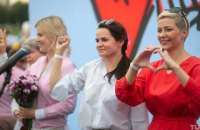 Тихановську, Колесникову і Цепкало висунули на Нобелівську премію миру