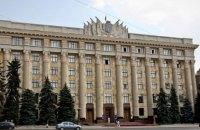 Стратегія розвитку Харківської області 2021-2027: цілі та реалії