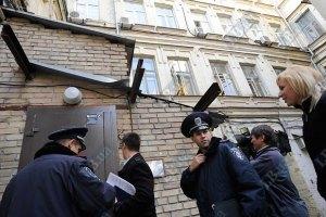 В квартире Авакова изъяли деньги и личные вещи
