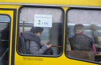 Во Львове пьяные пассажиры угнали маршрутку