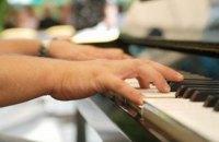 У рамках фестивалю Odessa Classics пройде дитячий фортепіанний конкурс