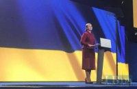 Тимошенко: Україна переможе у війні з Росією