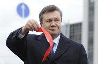 Стиль Януковича