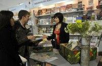 Послевкусие 2015 года. Книги для требовательного читателя