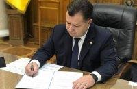 Полторак подписал приказ об увеличении выплат бойцам на передовой на 5 тыс. гривен с 1 мая
