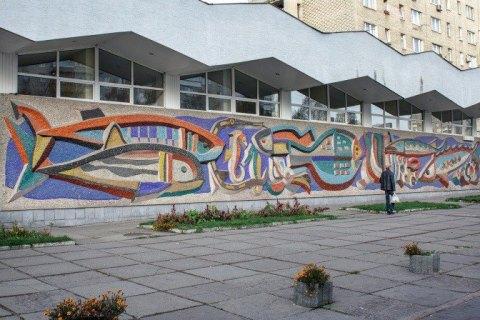 """Львівський забудовник пообіцяв відновити знищену мозаїку магазину """"Океан"""""""