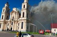 У білоруському Будславі горів костел, обвалився дах будівлі