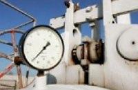 Украинскому химпрому скостили цены на газ