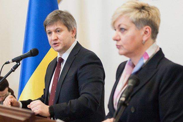 Александр Данилюк и Валерия Гонтарева
