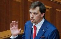 Гончарук пообещал продолжить сотрудничество с МВФ в случае назначения премьером