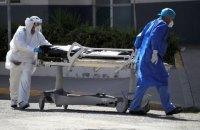 У Мексиці 10 людей загинули через відключення кисню у лікарні