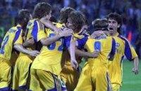 БАТЕ побудує стадіон за 20 млн. євро