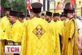 В центре Киева собрались сторонники Филарета