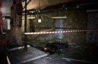 Украина имеет доказательства, что сотрудника Красного Креста убили боевики (Обновлено)