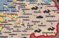 Геращенко: Вуглегірськ під контролем ЗСУ