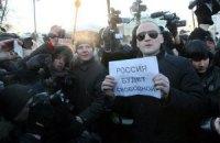 У КПРФ попросили помилувати опозиціонерів Удальцова і Развозжаєва