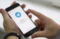 Роскомнагляд просить видалити Telegram з онлайн-магазинів
