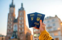 За два года безвизом с ЕС воспользовались почти 3 млн украинцев