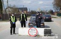 Почаевскую лавру закрыли на карантин