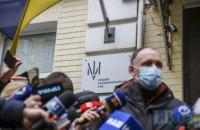 Засідання з обрання запобіжного заходу Татарову перенесли на понеділок
