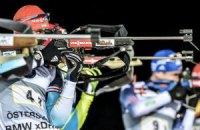 Українські біатлоністи провалили спринт у Поклюці