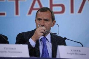 Клюев проходит по нескольким делам, но разыскивается за разгон Майдана