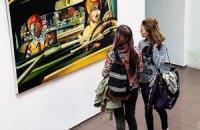 В Днепропетровске открылась выставка украинского художника Никиты Шаленного