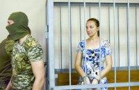 Київський суд засудив довірену особу Путіна до умовного терміну