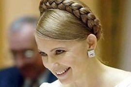 Тимошенко признана самым красивым мировым лидером